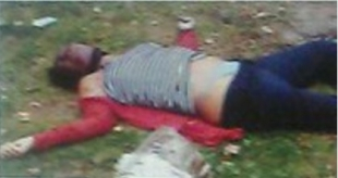 фото убитой в ахунах девушки